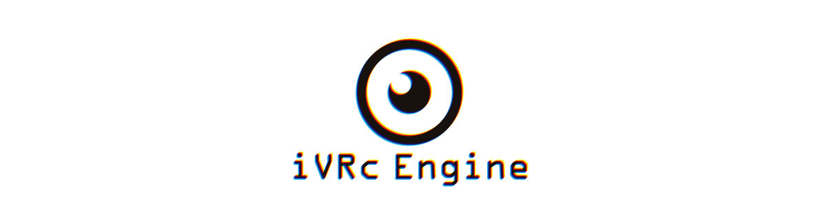 iVRc Engine